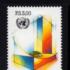 Sellos: NACIONES UNIDAS GINEBRA 224* - AÑO 1992 - SEDE DE NACIONES UNIDAS. Lote 81586080
