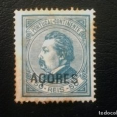 Sellos: AZORES AÇORES , YVERT Nº 36 , GOMA ORIGINAL CHARNELA , ÓXIDO , REIMPRESIÓN. Lote 85844396