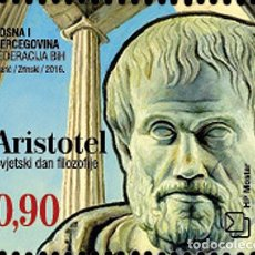 Timbres: BOSNIA I HERZEGOVINA 2016 ZONA CROATA DIA MUNDIAL DE LA FILOSOFIA ARISTOTELES. Lote 86488820