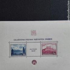Sellos: HB CHECOSLOVAQUIA 1937. Lote 86971690