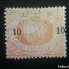 Sellos: SAN MARINO , YVERT Nº 11 , 1892 , DESCOLORIDO. Lote 87318616