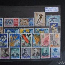 Sellos: SAN MARINO - 1958-1964 SELLOS NUEVOS Y USADOS. Lote 88858768