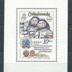 Sellos: TCHECOSLOVAQUIE,CHECOSLOVAQUIA,1979,REMEK Y GUBAREV,HOJA BLOQUE NUEVA. Lote 221948267