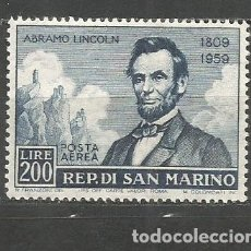 Sellos: SAN MARINO CORREO AEREO YVERT NUM. 118 ** SERIE COMPLETA SIN FIJASELLOS. Lote 91646825