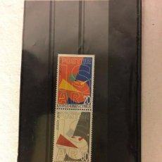 Sellos: RM401 SELLO SELLOS COLECCION EUROPA 2003 CYPRUS CHIPRE. Lote 95219227