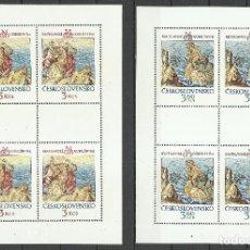 Sellos: CHECOSLOVAQUIA - 1976 - MICHEL 2319/2320** MNH . Lote 95689283