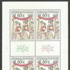 Sellos: CHECOSLOVAQUIA - 1975 - MICHEL 2248** MNH . Lote 95689319