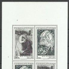 Sellos: CHECOSLOVAQUIA - 1973 - MICHEL 2162/2163** MNH . Lote 95689419