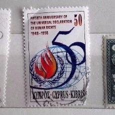 Sellos: CHIPRE, LOTE DE 3 SELLOS DIFERENTES USADOS . Lote 95692207