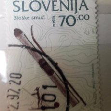 Sellos: SLOVENIA, SELLO USADO . Lote 95751923