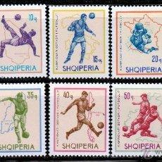 Sellos: ALBANIA. 1966. SERIE: MUNDIAL FUTBOL INGLATERRA '66 **. MNH. Lote 96022055