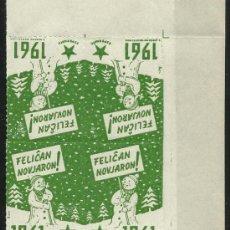 Sellos: ESTONIA. 1961 ESPERANTO. (16-337). PAREJA INVERTIDA ..**.MNH. Lote 97546851
