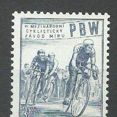 Selos: CHECOSLOVAQUIA - 1953 - MICHEL 797** MNH. Lote 97586543