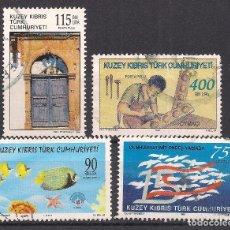 Sellos: REP.TURCA DEL NORTE DE CHIPRE - 1998 - USADO. Lote 98738263