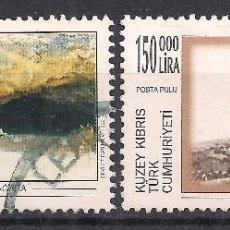 Sellos: REP.TURCA DEL NORTE DE CHIPRE - 1999 - USADO. Lote 98739079