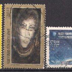 Sellos: REP.TURCA DEL NORTE DE CHIPRE - 2002 - USADO. Lote 98739211