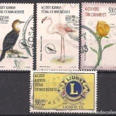 Sellos: REP.TURCA DEL NORTE DE CHIPRE - 2003 - USADO. Lote 98739363