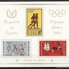 Sellos: CHIPRE 1964 - NUEVO. Lote 98841087