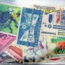 Sellos: CHECOSLOVAQUIA.- LOTE DE 100 SELLOS DIFERENTES, EN USADO. Lote 100521747