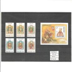 Sellos: MOLDAVIA. SOBERANOS MOLDAVOS II. RETRATOS. MULTICOLORES.**. Lote 104582467