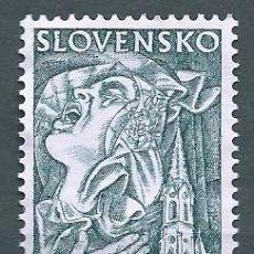 Sellos: ESLOVAQUIA,1997,ANIVERSARIO DE CERNOVA,YVERT 253,USADO. Lote 105781652