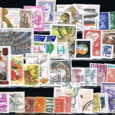 Sellos: EUROPA - LOTE DE 44 SELLOS - VARIOS (USADO) LOTE 2. Lote 106595459