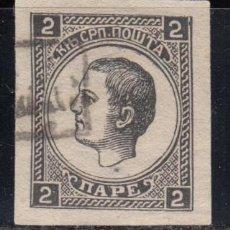 Sellos: SERBIA , 1873 YVERT Nº 25 A. Lote 107666139