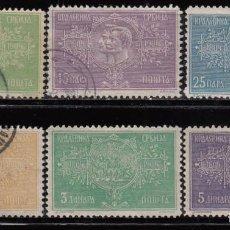 Sellos: SERBIA , 1881 YVERT Nº 74 , 76 , 77 , 79 , 80 , 81. Lote 107666895