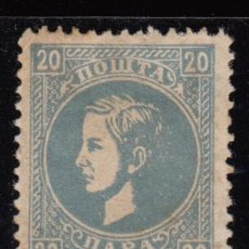 Sellos: SERBIA , 1942 YVERT Nº 20 A / * / , DENTADO 12 . Lote 107672987