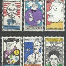 Selos: CHECOSLOVAQUIA - 1969 - MICHEL 1878/1883 - USADO. Lote 107904483