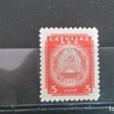 Sellos: LETONIA, N 258, EMISIONES SOVIETICAS, SELLO DE 1941. Lote 140935936