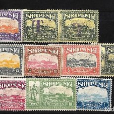 Sellos: ALBANIA 1914 SELLOS LOCALES NUEVOS CON CHARNELA . Lote 109582271