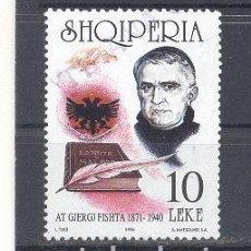 Sellos: ALBANIA 1996,. Lote 113160215