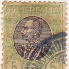 Sellos: 1903 - SERBIA - PEDRO KARAGEORGEVICH - YVERT 83. Lote 115238487