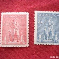 Sellos: SELLOS ANTIGUO CHEJOSLOVAKIA 1945 NUEVOS CON GOMA. Lote 116187791