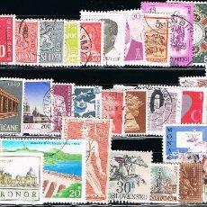 Sellos: EUROPA - LOTE DE 35 SELLOS - VARIOS (USADO) LOTE 4. Lote 116272763