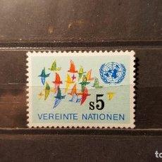 Sellos: SELLO NUEVO NACIONES UNIDAS. OFICINA VIENA. NACIONES UNIDAS. 24 AGOSTO 1979. YVERT 5.. Lote 117342431
