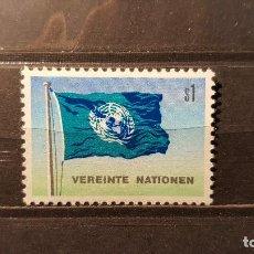 Sellos: SELLO NUEVO NACIONES UNIDAS. OFICINA VIENA. BANDERA NACIONES UNIDAS. 24 AGOSTO 1979. YVERT 2.. Lote 117342615
