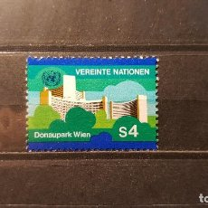 Sellos: SELLO NUEVO NACIONES UNIDAS. OFICINA VIENA. DONAUPARK. 24 AGOSTO 1979. YVERT 4.. Lote 117342695