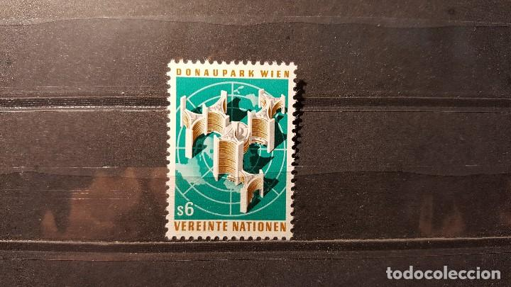SELLO NUEVO NACIONES UNIDAS. OFICINA VIENA. DONAUPARK. SEDE ONU. VIENA. 24 AGOSTO 1979. YVERT 6. (Sellos - Extranjero - Europa - Otros paises)