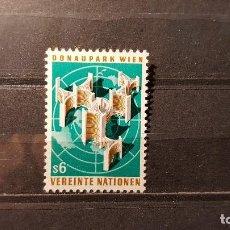 Sellos: SELLO NUEVO NACIONES UNIDAS. OFICINA VIENA. DONAUPARK. SEDE ONU. VIENA. 24 AGOSTO 1979. YVERT 6.. Lote 117342907