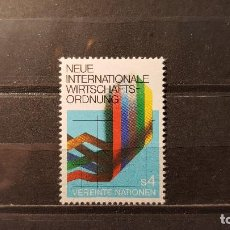 Sellos: SELLO NUEVO NACIONES UNIDAS. OFICINA VIENA. NUEVO ORDEN ECONOMICO MUNDIA. 1 NOVIEMBRE 1980. YVERT 8. Lote 117343043