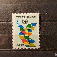 Sellos: SELLO NUEVO NACIONES UNIDAS. OFICINA VIENA. PALOMA DE LA PAZ. 1 NOVIEMBRE 1980. YT 3. Lote 117343123