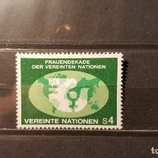 Sellos: SELLO NUEVO NACIONES UNIDAS. OFICINA VIENA. DECADA DE LA MUJER. 7 MARZO 1980. YVERT 9.. Lote 117343175