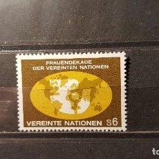 Sellos: SELLO NUEVO NACIONES UNIDAS. OFICINA VIENA. DECADA DE LA MUJER. 7 MARZO 1980. YVERT 10.. Lote 117343243