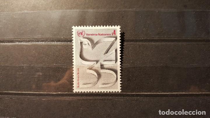 SELLO NUEVO NACIONES UNIDAS. ONU. OFICINA VIENA. 35 AÑOS DE LA O. N. U. 26 JUNIO 1980. YVERT 12. (Sellos - Extranjero - Europa - Otros paises)
