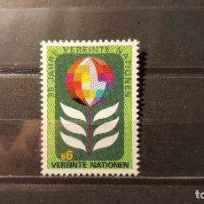 Sellos: SELLO NUEVO NACIONES UNIDAS. OFICINA VIENA. 35 AÑOS DE LA O. N. U. 26 JUNIO 1980. YVERT 13.. Lote 117343423