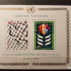 Sellos: SELLO NUEVO NACIONES UNIDAS. OFICINA VIENA. 35 AÑOS DE LA O. N. U. 26 JUNIO 1980. YTVERT BF1.. Lote 117343491
