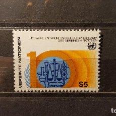 Sellos: SELLO NUEVO NACIONES UNIDAS. 1981-11-13 SELLO NUEVO ONU. OFICINA VIENA. AÑO INTERNACIONAL DISCAPACIT. Lote 117344063