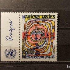 Sellos: SELLO NUEVO NACIONES UNIDAS.1983-12-09. ONU. OFICINA GINEBRA. 35 ANIVº DERECHOS HUMANOS. YT GE118. Lote 117414219